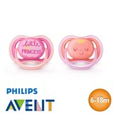 Philips Avent Ultra Air, symmetrisch, silicoon